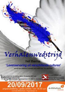 VERHALENWEDSTRIJD door Openbare bibliotheek, Vrouwen voor Vrede en Enschede voor Vrede @ Openbare bibliotheek Enschede | Enschede | Overijssel | Nederland
