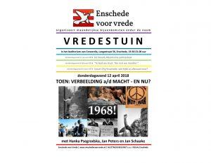 maand van de filosofie in Concordia april 2018 @ Vredestuin in autitorium  van Concordia | Enschede | Overijssel | Nederland