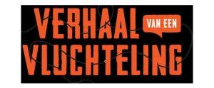 Vluchtelingen en de Vredestuin, deel 1 @ Vredestuin in autitorium  van Concordia | Enschede | Overijssel | Nederland